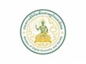 Internettsensur i Thailand